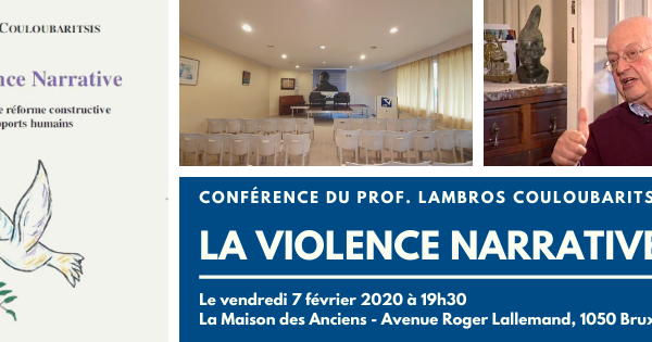Conférence de Lambros Couloubaritsis :«La violence narrative»